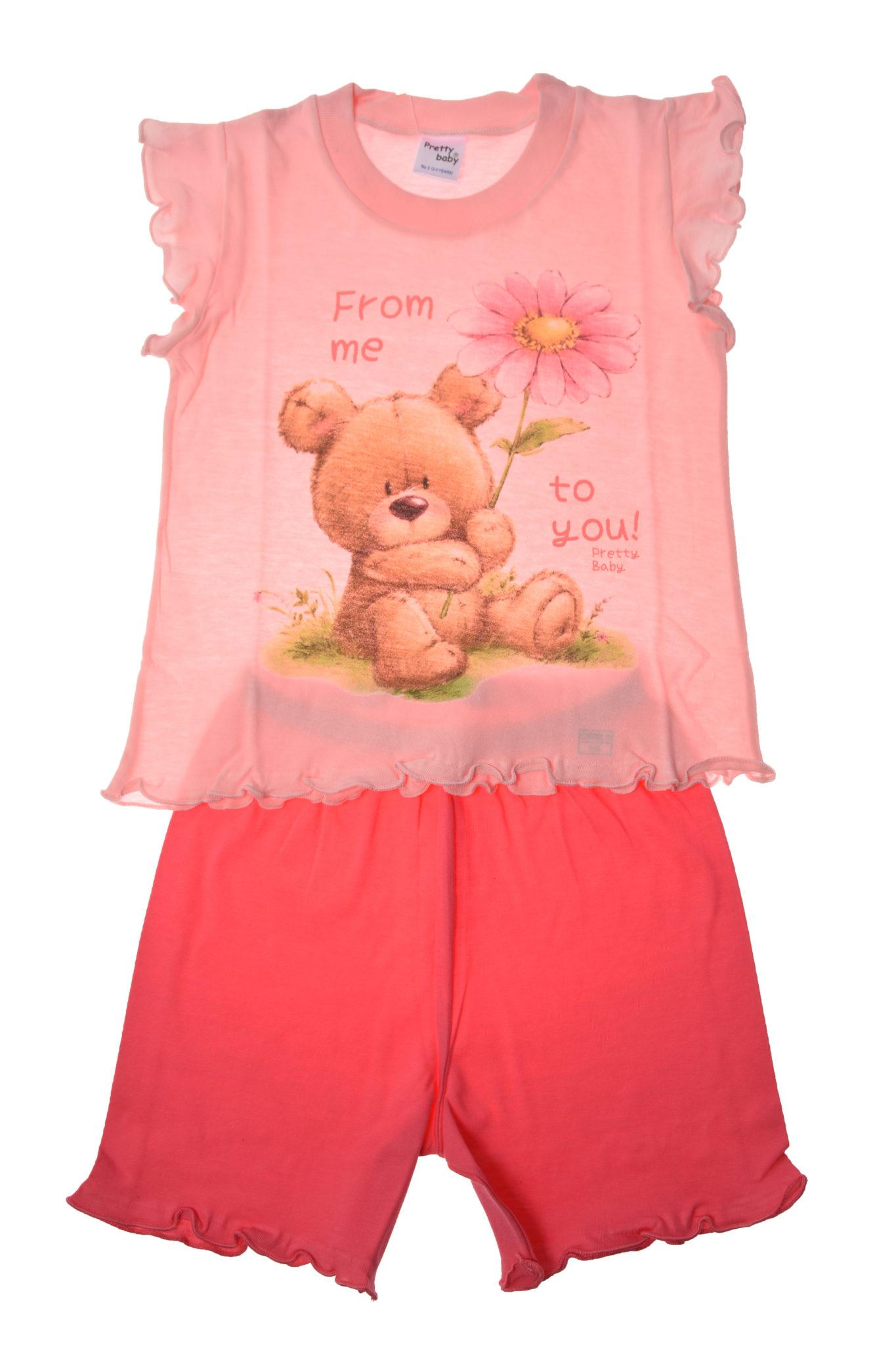 648175e9c98 Ροζ πυτζάμα για κοριτσάκι με σχέδιο αρκουδάκι - 100% βαμβακερή - Baby 03